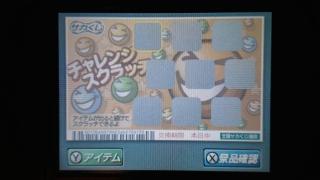 20141111sakaDS004.jpg