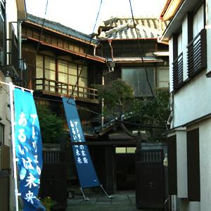 旧平櫛田中邸@谷中