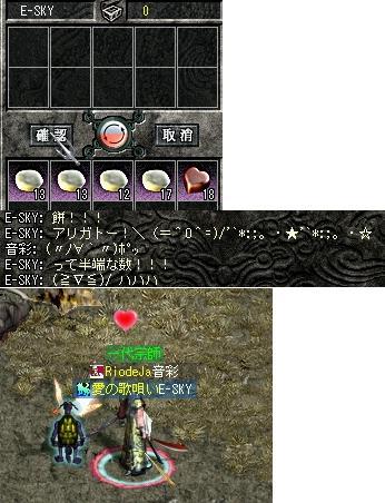 2010,2,17,03