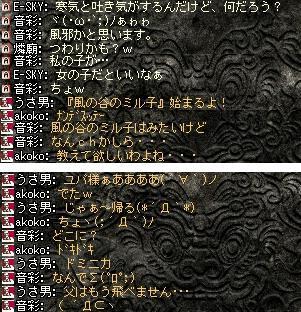 2010,2,19,01
