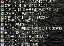 2010,2,23,03