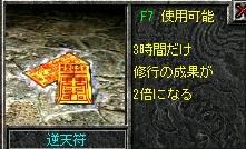 2010,2,25,04