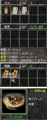 2010,5,7,05