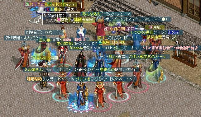 2010,5,7,11