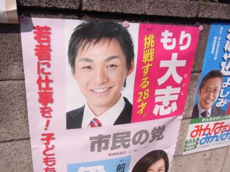 山田五郎12