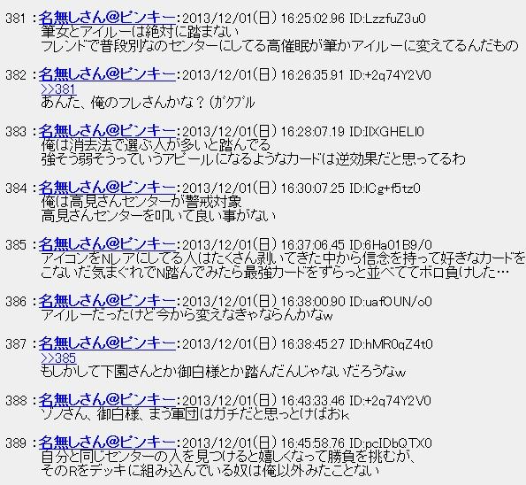 20131201170941.jpg