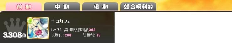 20131210055606.jpg