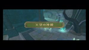 20111124134030-1497.jpg