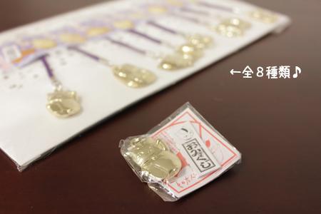 すとらっぷ20111230