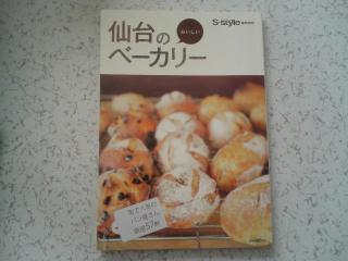 018+(2)_convert_20100502010142.jpg