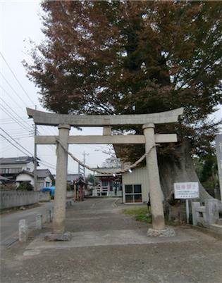 高道祖神社・鳥居