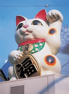 大須・招き猫