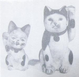 成駒屋・招き猫