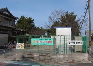 桑子児童公園