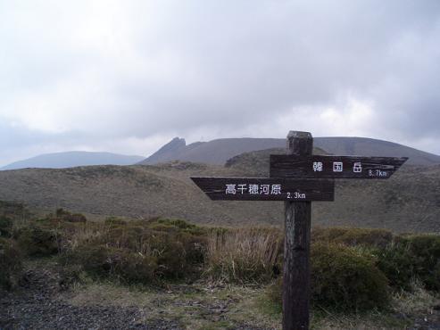 100502P5021744中岳