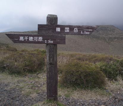 100502P5021735中岳