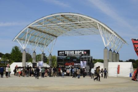2012-05-13 14-06-14DSC-TX5