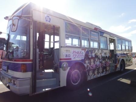 2012-11-18 11-09-22DSC-TX5