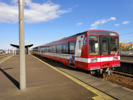 2012-11-18 11-30-28DSC-TX5