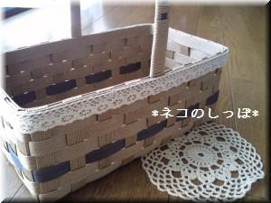 バスケット(四角)