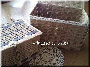 ふた付きBOX(大・中)