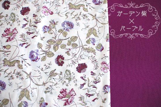 purplegarden1.jpg