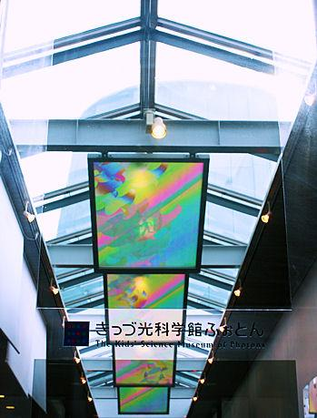096a_20101125010912.jpg