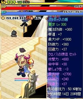 screenshot0077.jpg