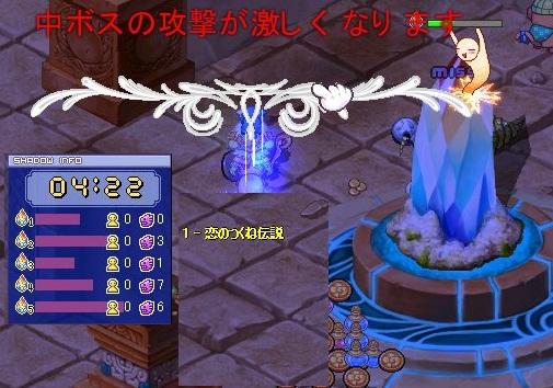 screenshot0191.jpg
