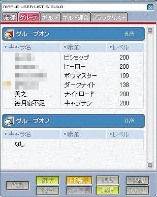 2010 3 18 5-1