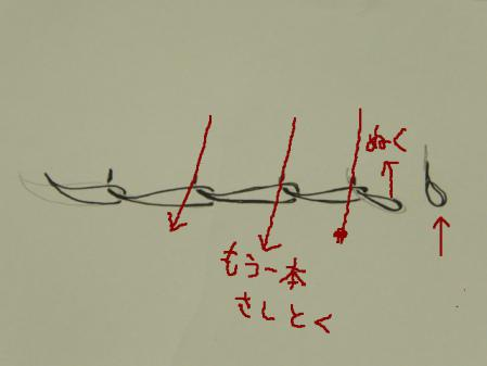 CIMG0612-3_20121123133552.jpg