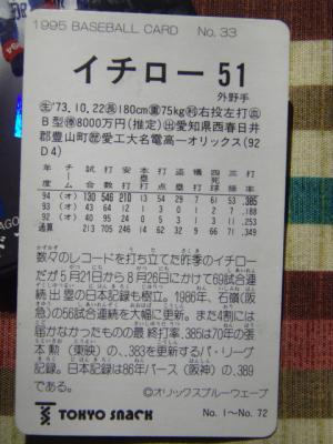 CIMG1833_20130303114107.jpg