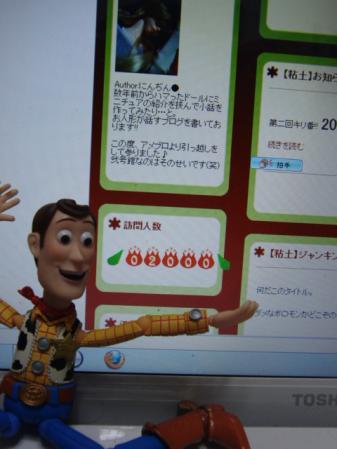 CIMG9158_20120727214913.jpg