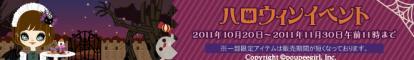 logo17_20111025153352.jpg
