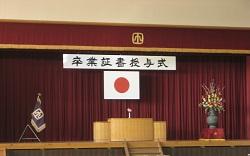 卒業 (1)