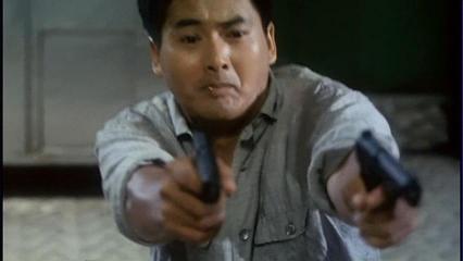ユンファ二丁拳銃