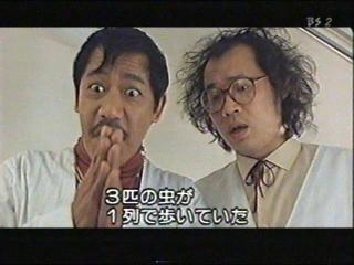 リチャード・ンとジョン・ジャム