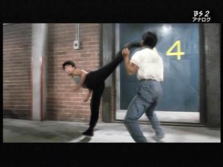 ユン蹴り3