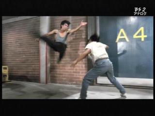 ユン蹴り1
