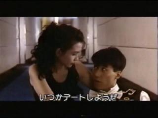 冴子とレオン2