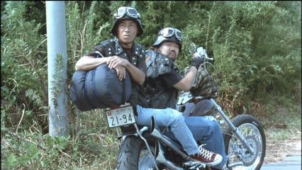 バイク二人組み