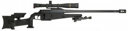 武器ブレイザーr93