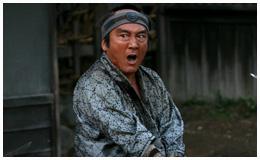 松方弘樹…倉永左平太