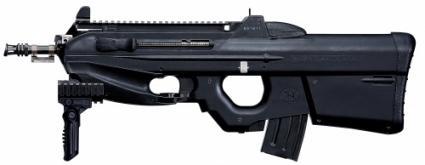 FN_F2000_tactical.jpg