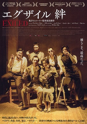 exiled_3_1b.jpg