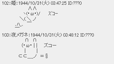 SW_AA_zuko_01.jpg