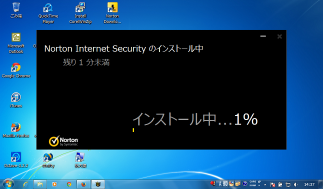 Norton_Download_installing.png