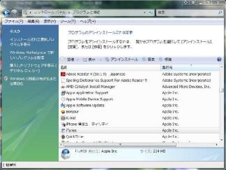 itunes_control_panel_1.jpg