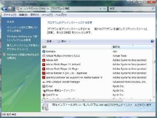 itunes_control_panel_3.jpg