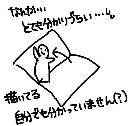 yuki7.png